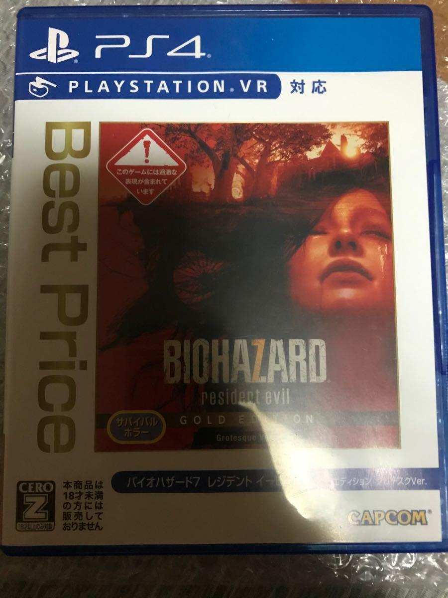 PS4 バイオハザード7レジデントイービル ゴールドエディション グロテスクver