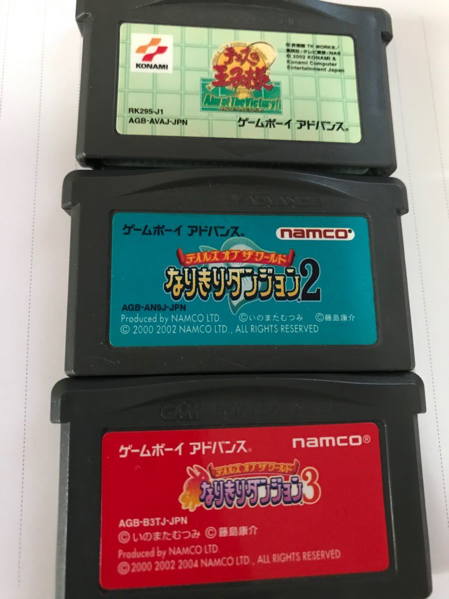 GBAソフト 3セット