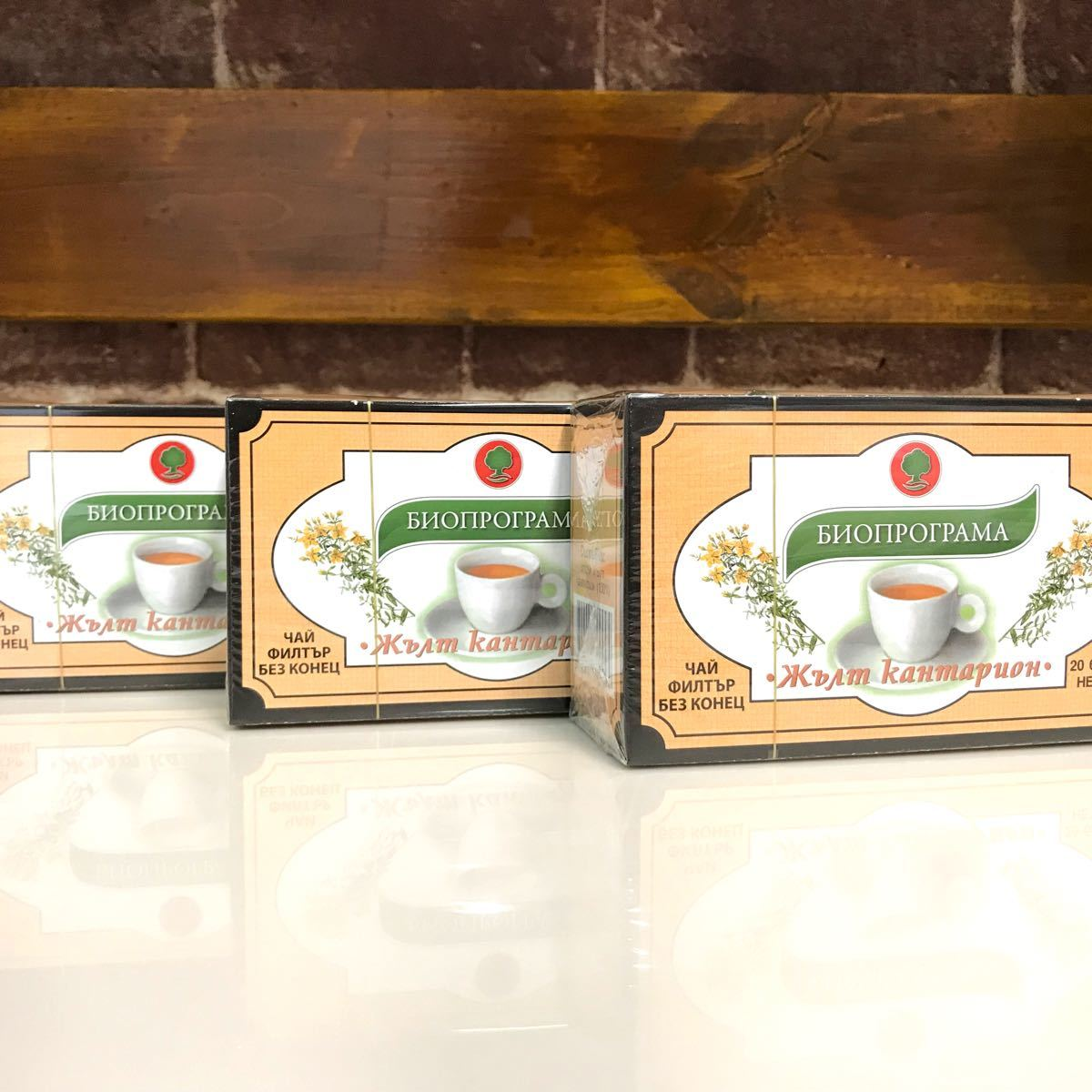オーガニック:セントジョンズワート オーガニックメンタルケア ノンカフェイン 20袋入× 3箱 ハーブティー