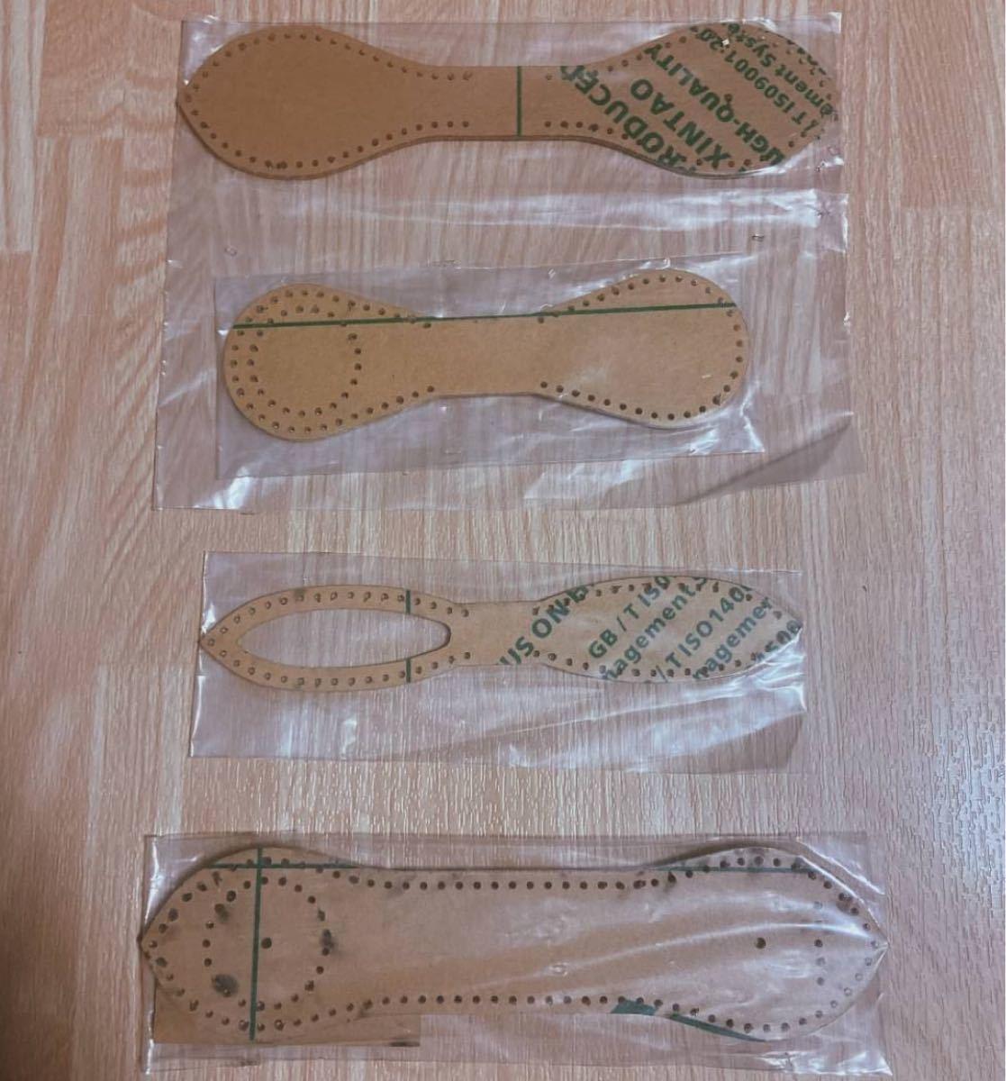 値下げ☆【レザークラフト】キーリング 4点セット アクリル型 ハンドメイド 革細工 オリジナル 革小物 革製品 手作り
