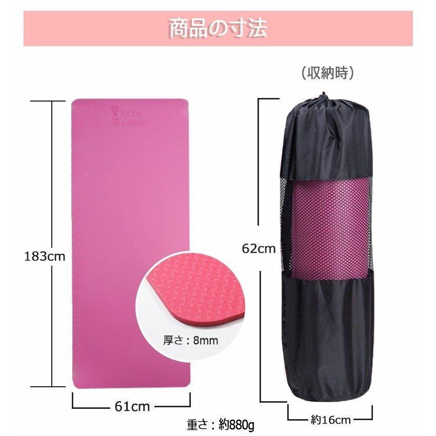 ヨガマット ピンク エクササイズ フィットネス トレーニング 厚さ8mm 183×61cm TPEエコ素材 無臭 SGS認証 軽量 7日保証_画像5