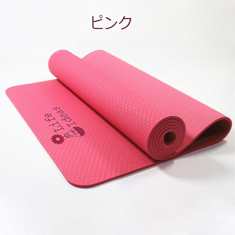 ヨガマット ピンク エクササイズ フィットネス トレーニング 厚さ8mm 183×61cm TPEエコ素材 無臭 SGS認証 軽量 7日保証_画像6