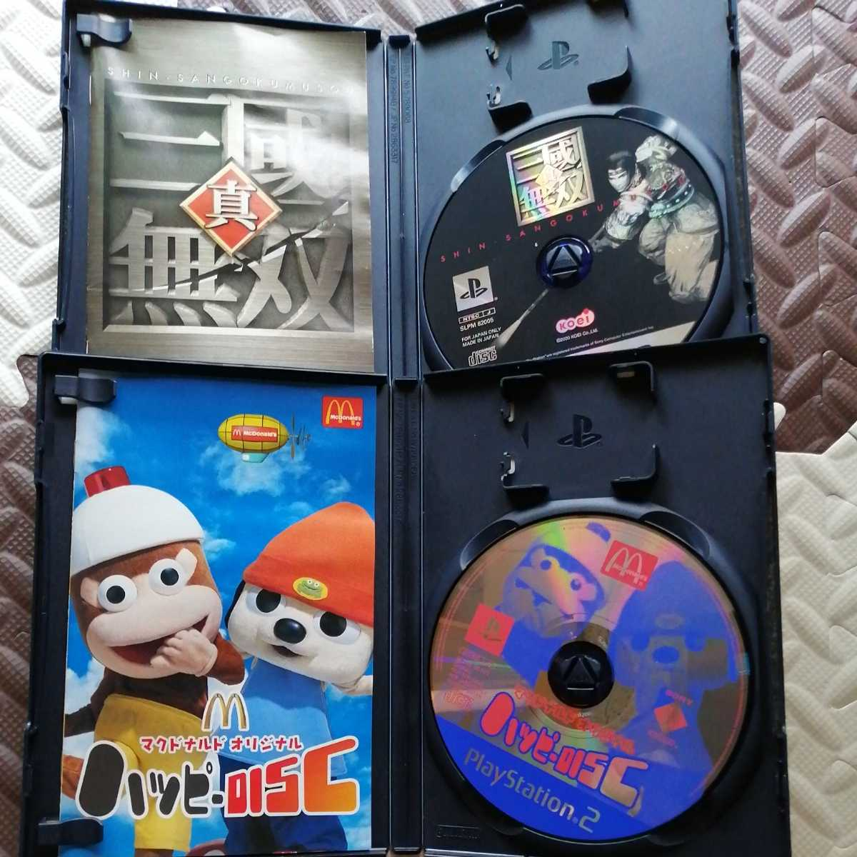 PS2ソフト 2本セット マクドナルド 真三国無双 動作確認済み