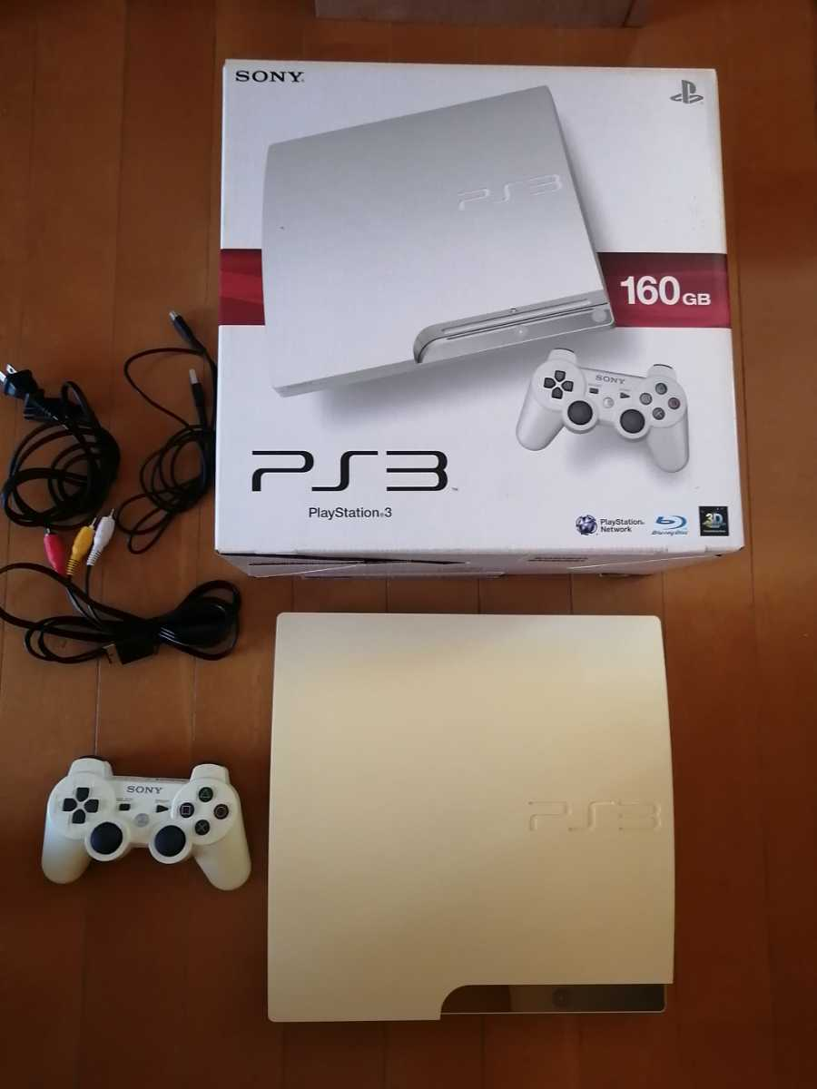 良品 PS3 Playstation3 CECH-2500A 160GB クラシックホワイト 完品 動作確認済み 初期化済み PS3本体  プレイステーション3