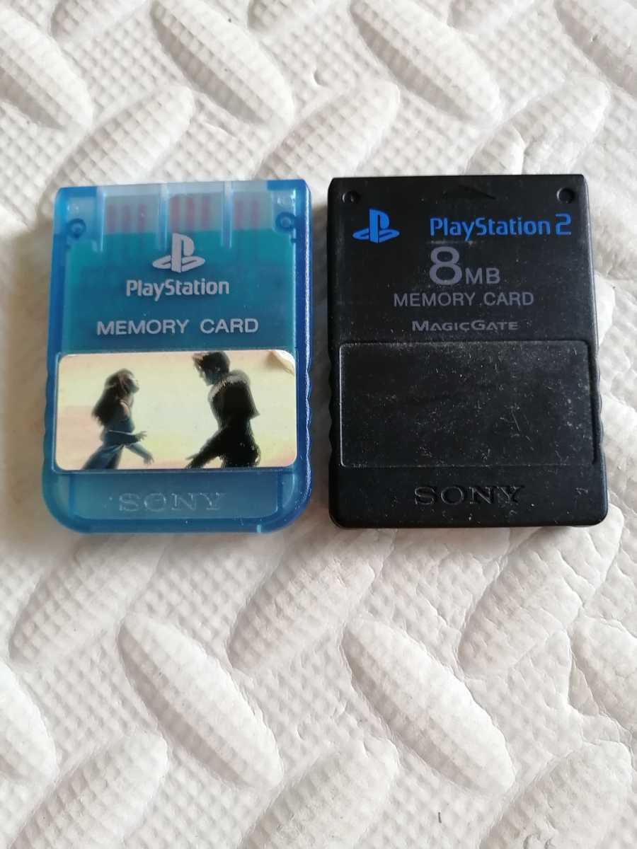 動作確認 PS1、PS2用2枚セット SONY純正メモリーカード PlayStation  プレステ
