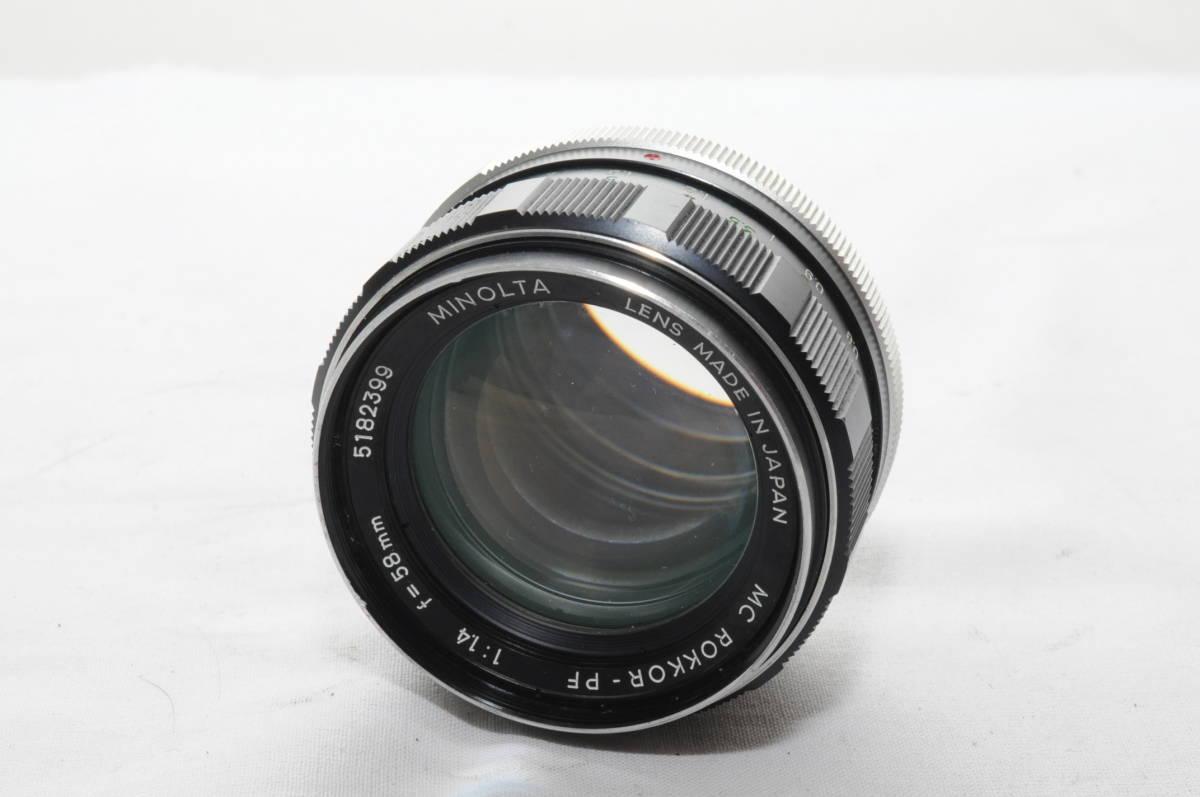 ★実用美品★ MINOLTA ミノルタ MC ROKKOR PF 58mm F1.4 #3570_画像1