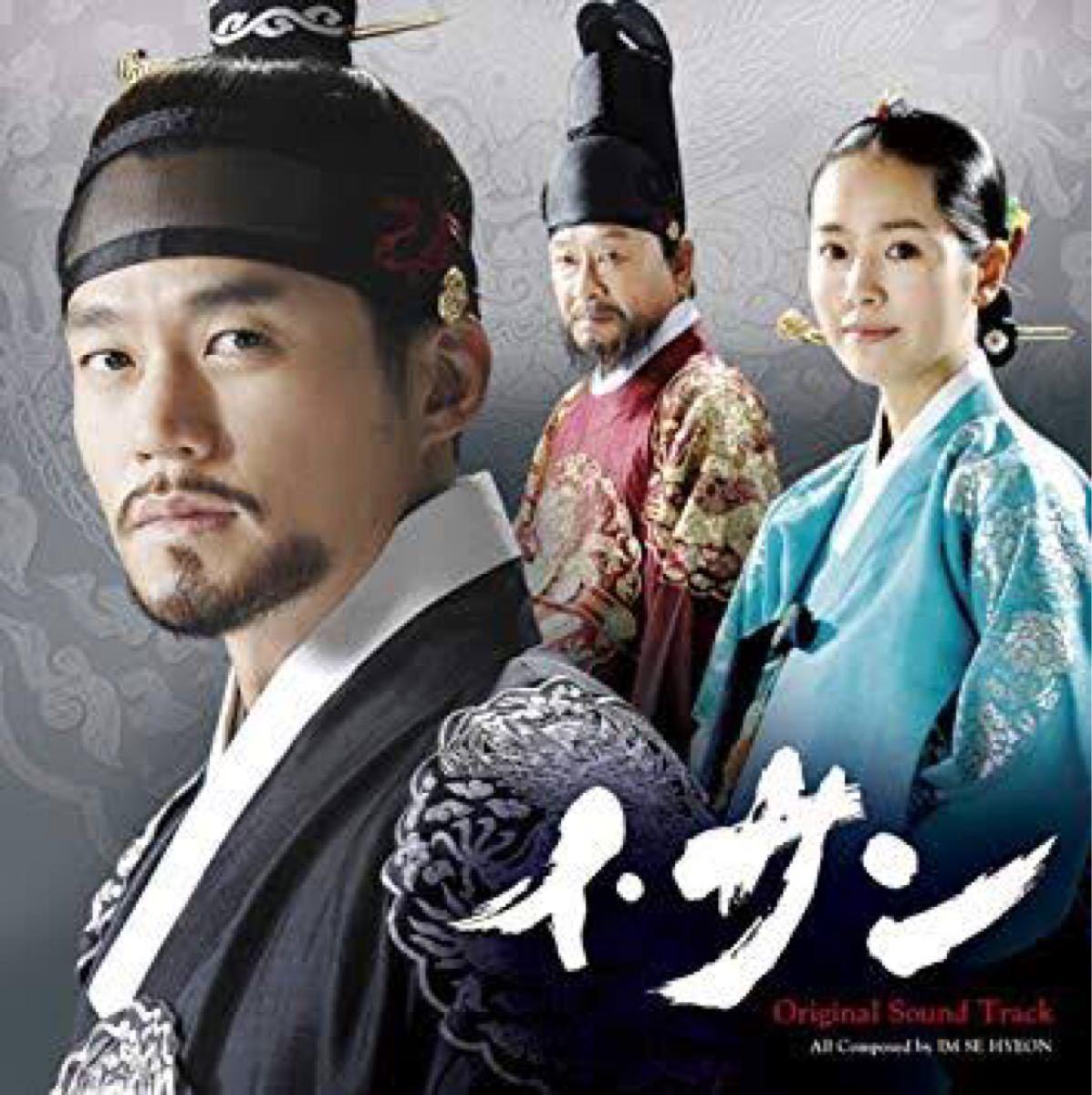 韓国ドラマ イ・サン Blu-ray レーベル印刷あり