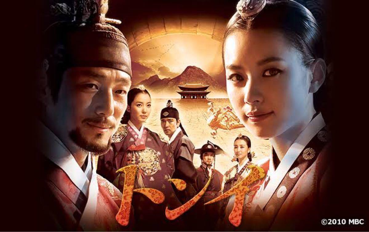 韓国ドラマ トンイ Blu-ray レーベル印刷あり