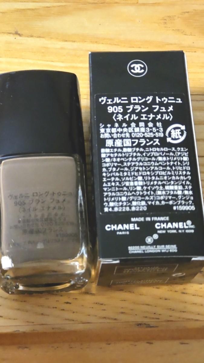 限定CHANEL  ヴェルニロングトゥニュ905ブランフュメ  ネイルエナメル 新品未使用