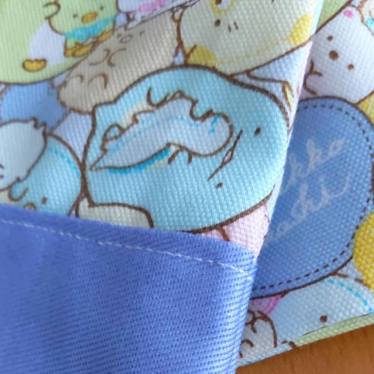ハンドメイド 1枚仕立て 切り返し付きお弁当袋コップ袋セット  ランチバッグ 巾着 すみっコぐらし すみっこぐらし 幼稚園 保育園
