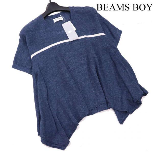 【新品 未使用】 BEAMS BOY ビームス ボーイ 変形♪ 半袖 ゆったり セーラー リネン ニット カットソー Sz.F レディース D1T01046_7#J_画像1