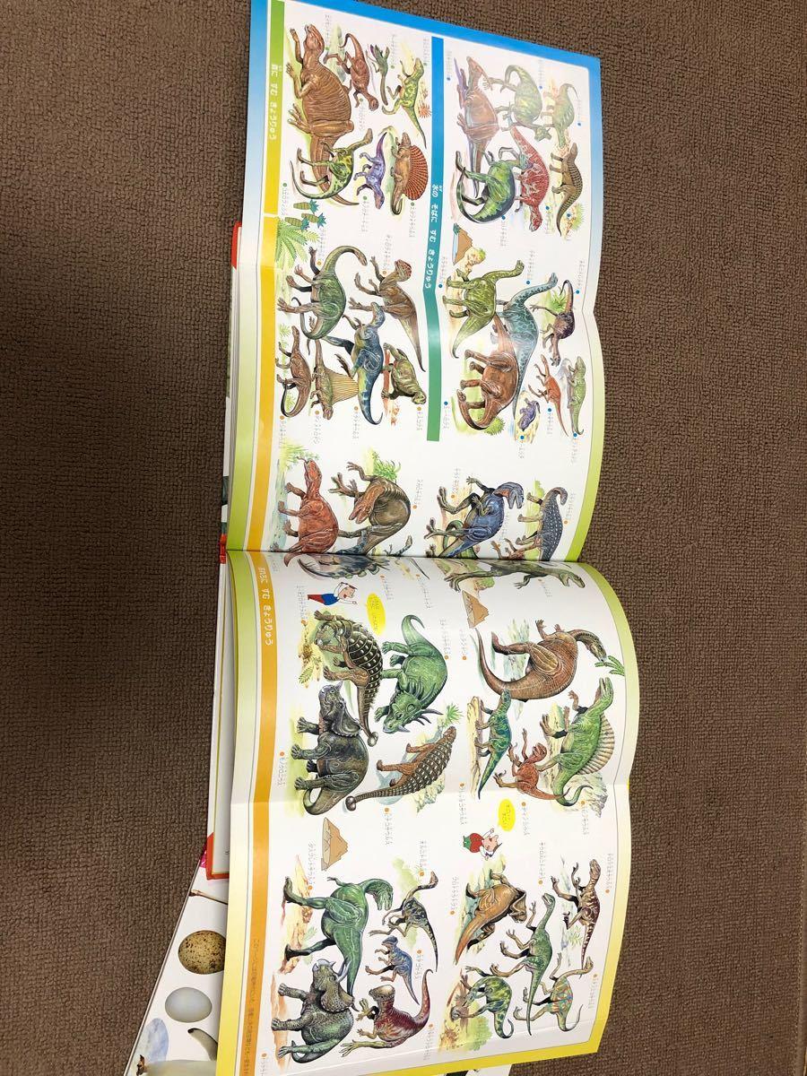 幼児 こども 知育絵本 写真でわかるなぜなにQA きょうりゅう 恐竜 とり 鳥 世界文化社 2冊まとめて