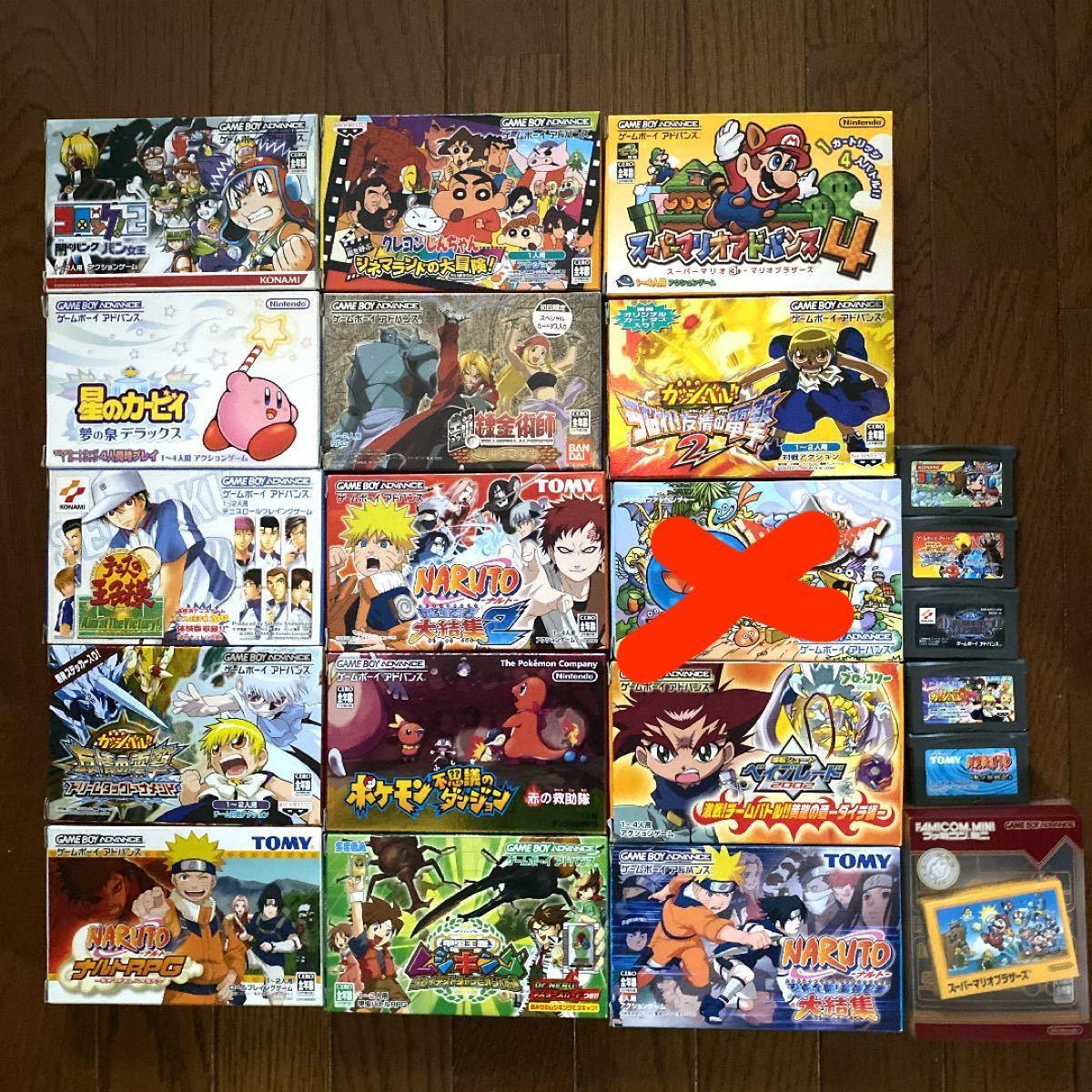 【お買い得!】ゲームボーイアドバンスソフトセット 一部ソフトのみ ゲーム レトロゲーム カセット 任天堂
