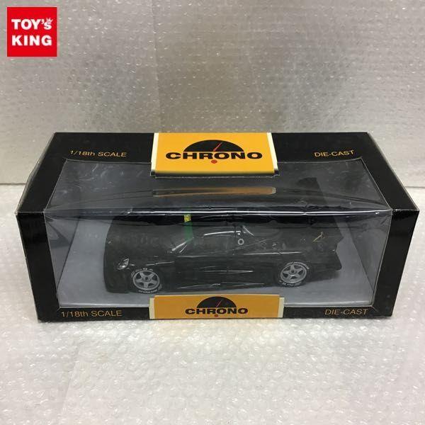 1円~ CHRONO 1/18 ロータス エリーゼ GT1 プレゼンテーションカー 1997