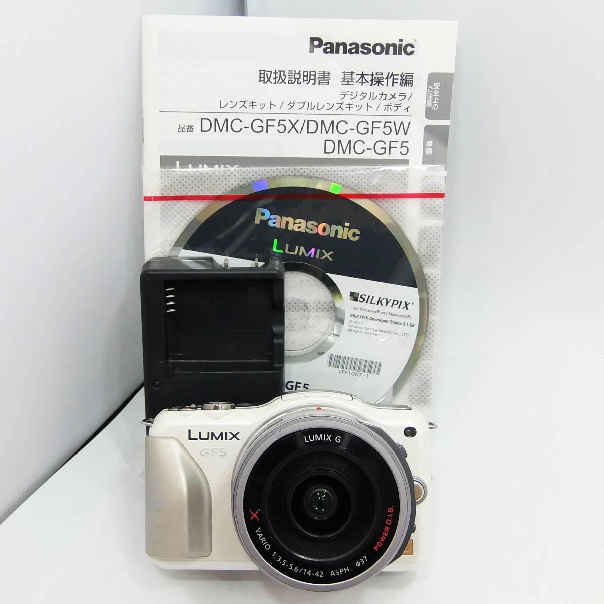[ジャンク・簡単な動作確認済み] パナソニック Panasonic デジタルカメラ LUMIX GF5 DMC-GF5 ショルダーストラップ・ボディキャップ 欠品_画像1