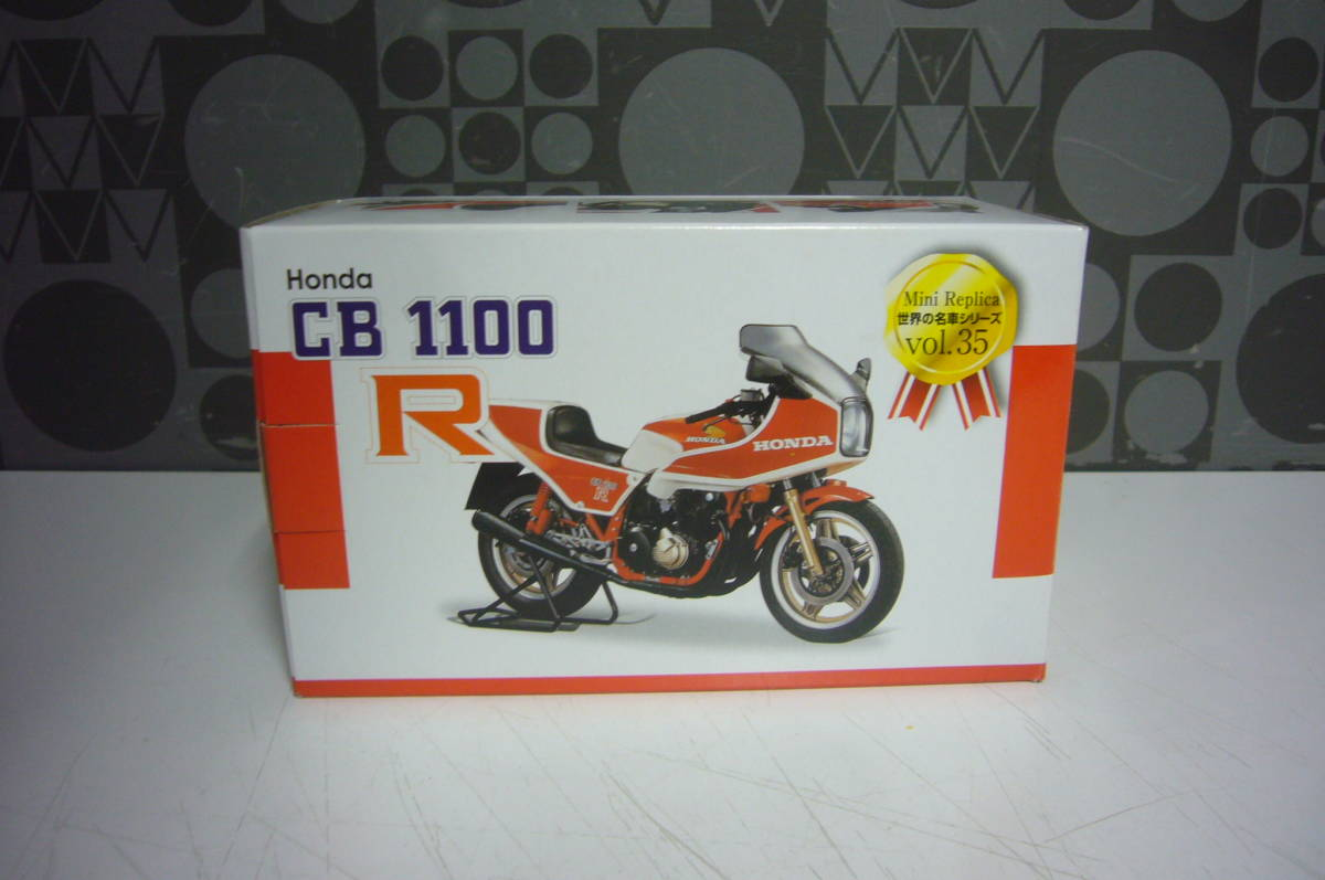 ★HONDA CB1100R 世界の名車シリーズVol.35 レッドバロン 未使用品_画像1
