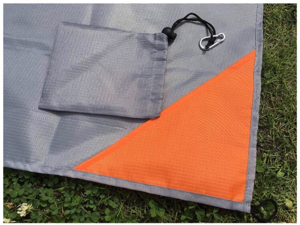 レジャーシート紅葉狩り 花見 軽量小型 収納袋付き 持ち運びやすいアウトドア