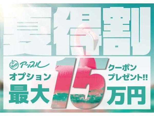 「モコ 660 X 1年保証付 メモリーナビ プッシュスタート」の画像3