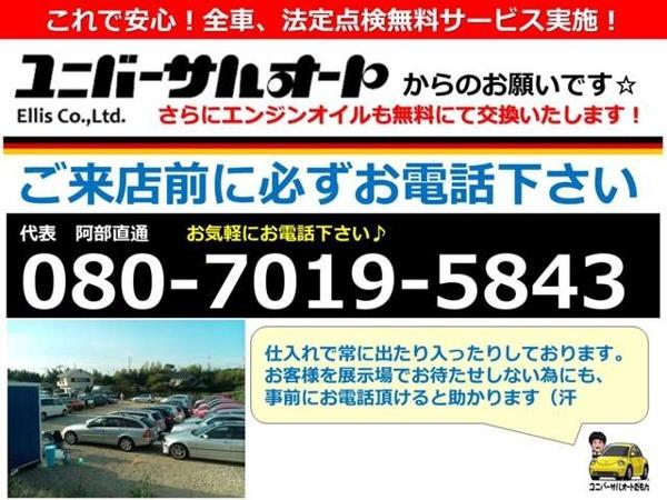 「3シリーズ 320i 検5/1 走行5.3万km ナビ ETC」の画像2