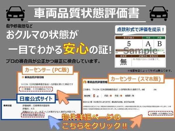 「ノート 1.2 e-POWER メダリスト 純正ナビ LEDライト AVM」の画像3