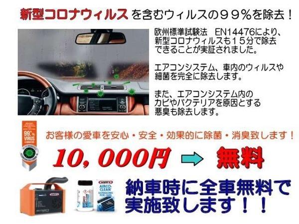 「5シリーズ 525i Mスポーツパッケージ 走行5.4万・カギ2本・記録簿・本革・禁煙」の画像2