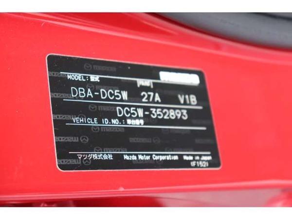ベリーサ 1.5 L ナビワンセグBカメラ ETC 1年保証_画像8