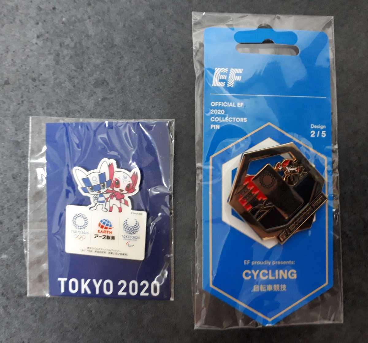 東京オリンピック ピンバッチ ピンバッジ 2020 アース製薬 EF 自転車 ミライトワ ピンズ 未使用