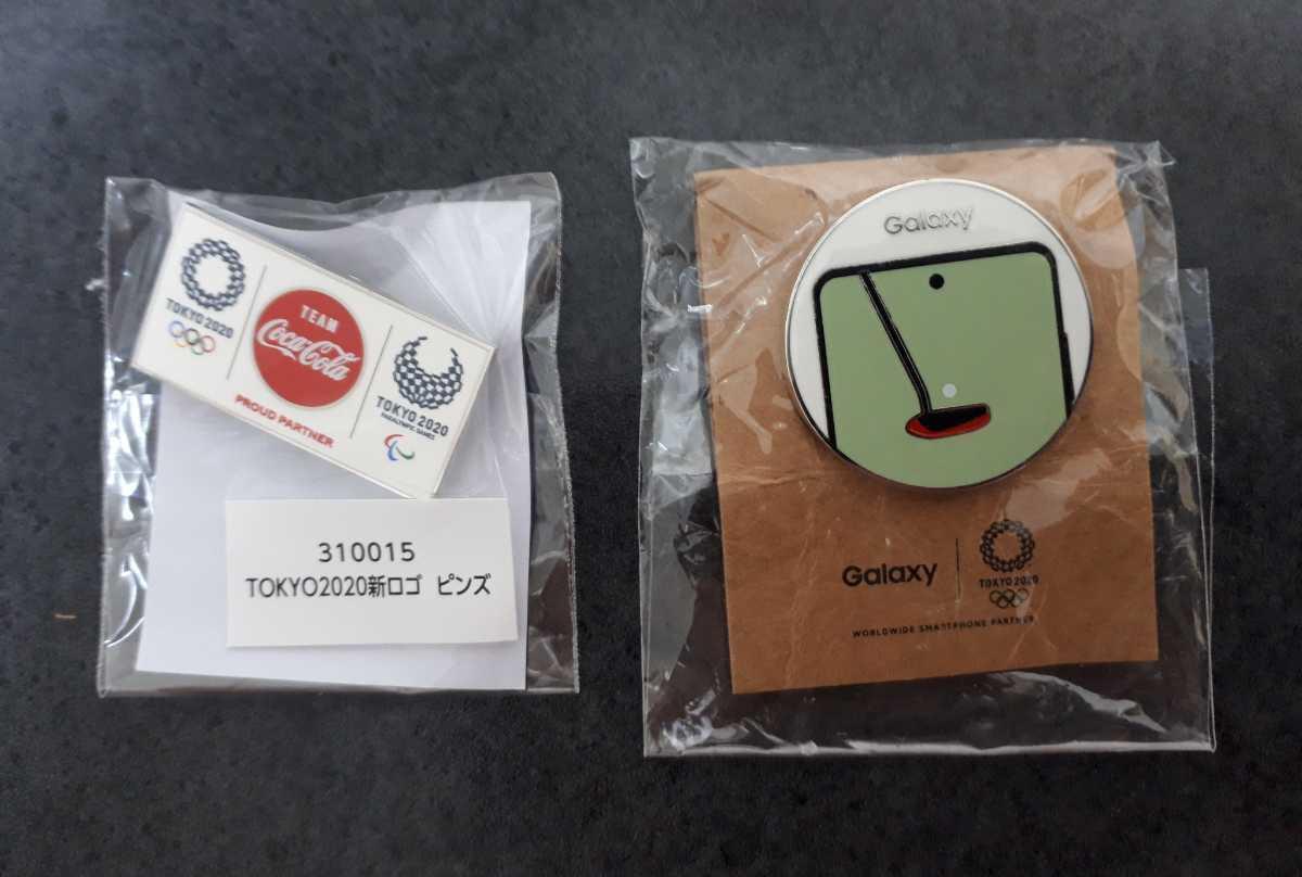東京オリンピック ピンバッチ ピンバッジ Galaxy 2020 コカ・コーラ ゴルフ 未使用