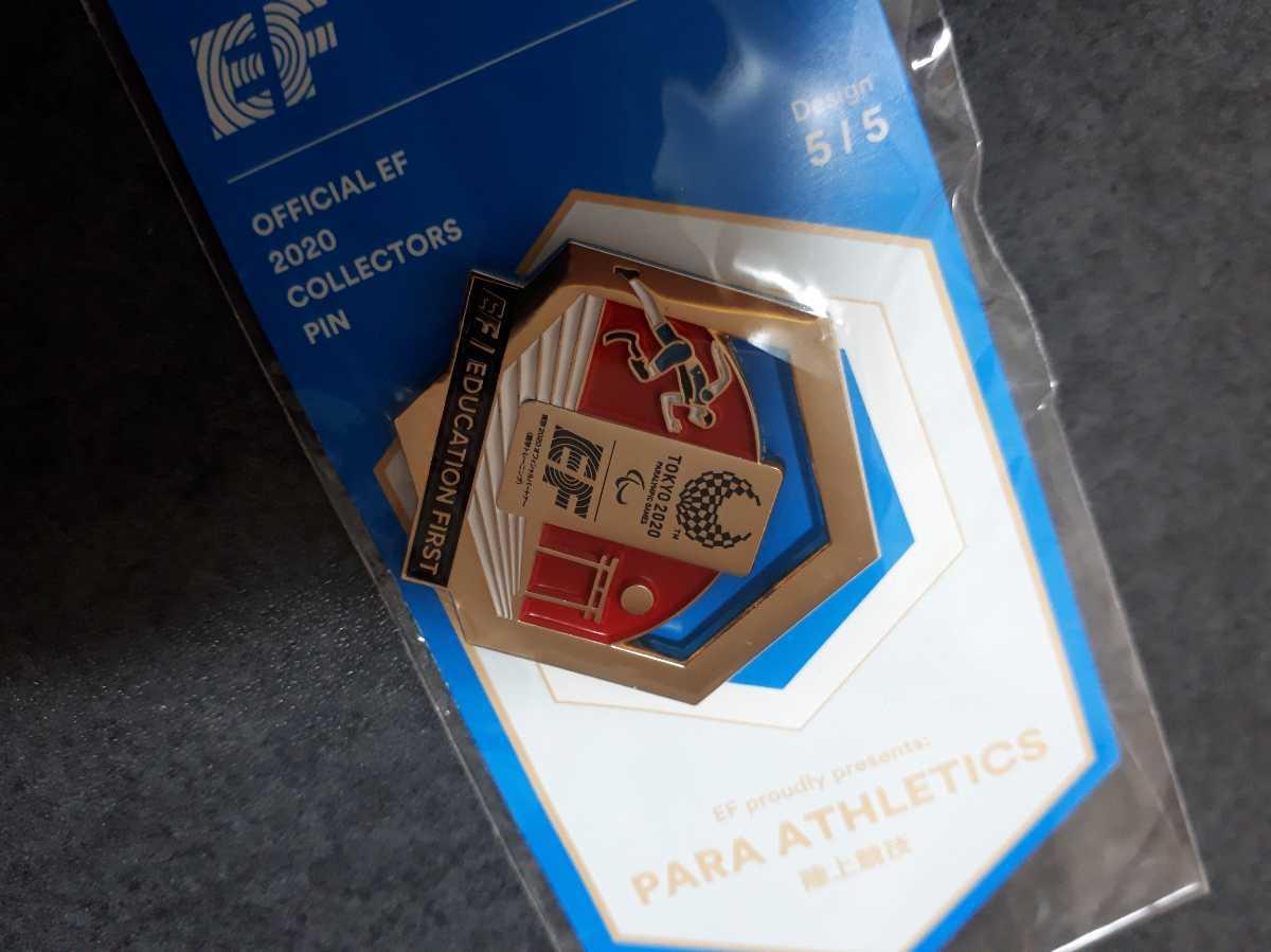 東京オリンピック ピンバッジ ピンバッチ 2020 陸上 EF ピンズ 未使用 GALAXY