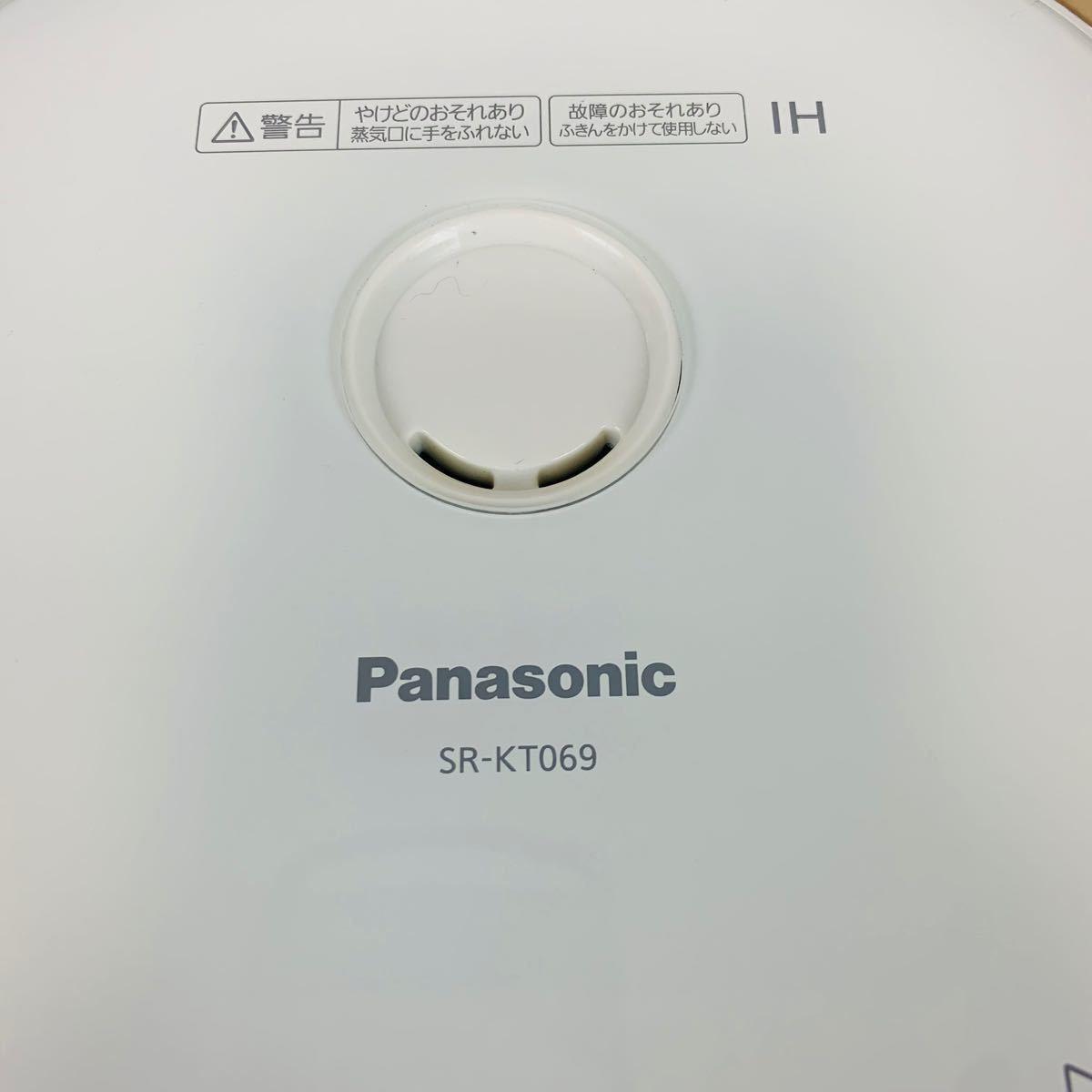パナソニック 炊飯器 3.5合 IH式 備長炭釜 ホワイト SR-KT069-W