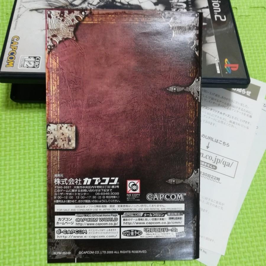 PS2 カオス レギオン CHAOS LEGION プレイステーション2ソフト