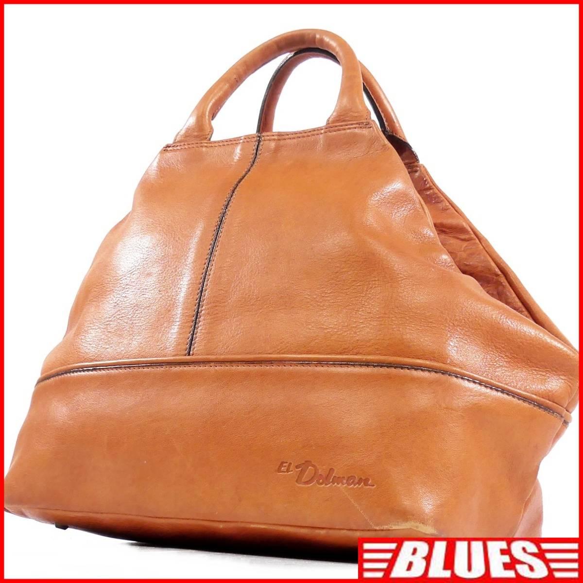 即決★EL Dolman★レザーハンドバッグ ドルマン メンズ 茶 本革 トートバッグ 本皮 かばん 鞄 レディース 手提げバッグ_画像1