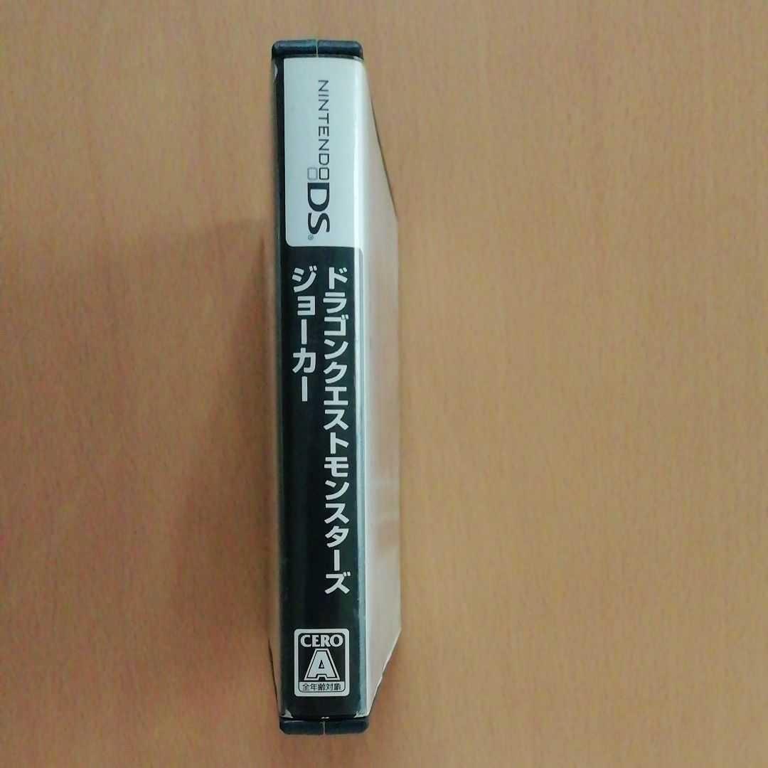 ドラゴンクエストモンスターズ ジョーカー DSソフト 任天堂 ニンテンドー DQM