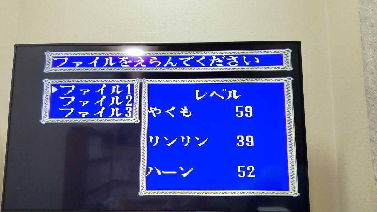 ★スーパーファミコン本体、ソフト4本、【らんま1/2、他】コントローラー3本、 AC アダプター 、AV ケーブル、セットです。