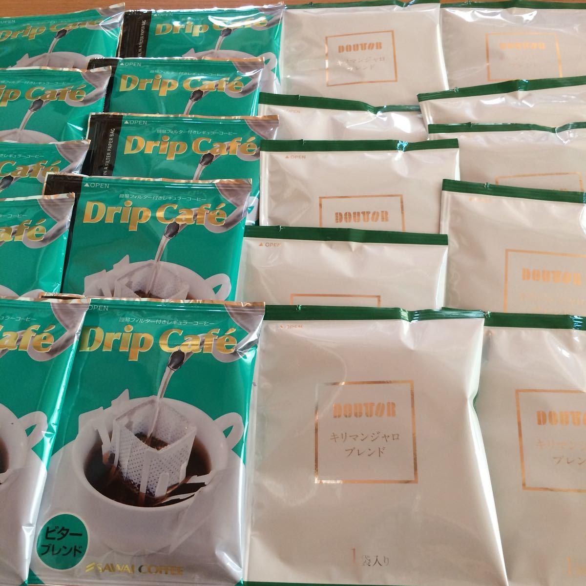 ドリップコーヒー 20袋 ドトール サワイ