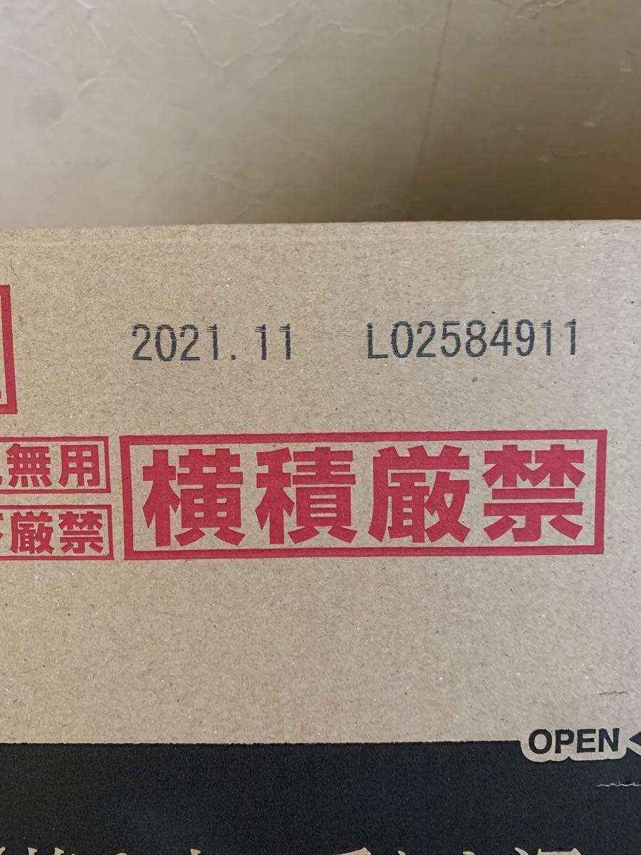 ネスカフェ エクセラバリスタ詰替 105g  12本セット 箱売り ネスレ インスタントコーヒー ラスト一箱!