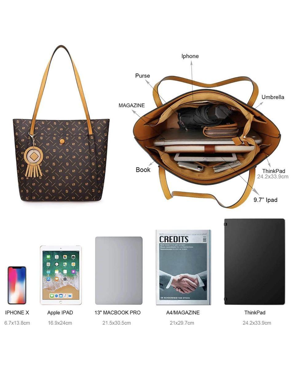 バッグ レディース ビジネスバッグ トートバッグ 大容量 就活 A4 ハンドバッグ 2way PC収納 肩掛け バッグと長財布 2点セット 防水 通勤