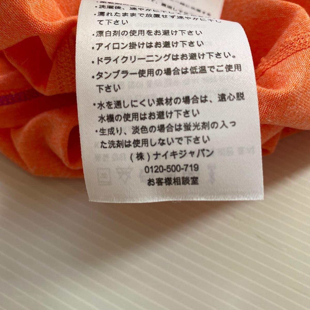 NIKE ナイキ タンクトップ M中古 ドライフィット 速乾仕様 シャーベットオレンジ×ピンク 反射 リフレクト ミニポケット ラン ヨガ エクサ