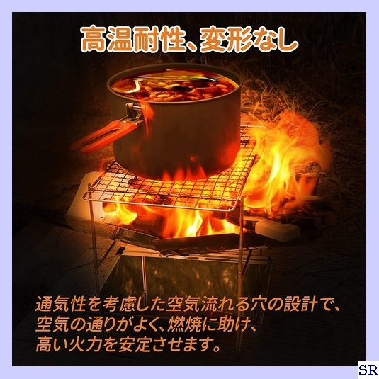 《*送料無料*》 バーベキューコンロ 炭焼き 焼肉 キャンプ用品 庭 レジャー ー グ アウ 焚火台 コンパクト 焚き火台 273