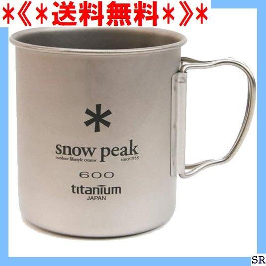 《*送料無料*》 スノーピーク MG-044R 600 シングルマグ チタン peak snow 55