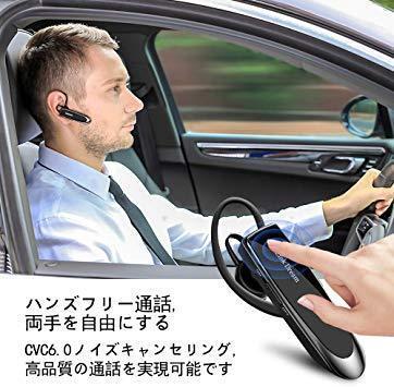 送料無料★Bluetooth ワイヤレス ヘッドセット V4.1 片耳 高音質 日本語音声 マイク内蔵 ハンズフリー通話 (黒)_画像2