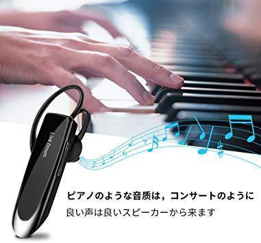 送料無料★Bluetooth ワイヤレス ヘッドセット V4.1 片耳 高音質 日本語音声 マイク内蔵 ハンズフリー通話 (黒)_画像3