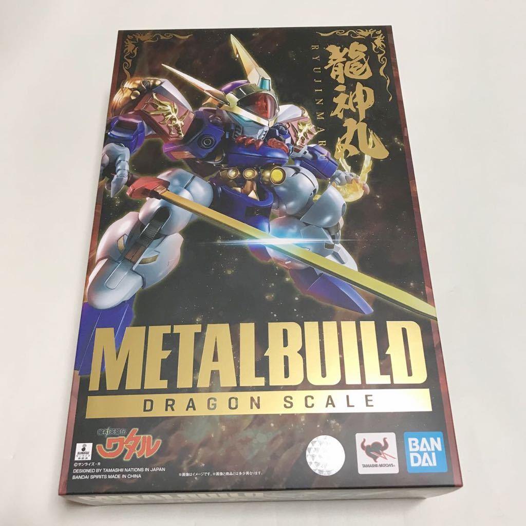 METAL BUILD DRAGON SCALE 龍神丸 (新品・未開封) 送料無料 1円スタート 魔神英雄伝ワタル_画像1