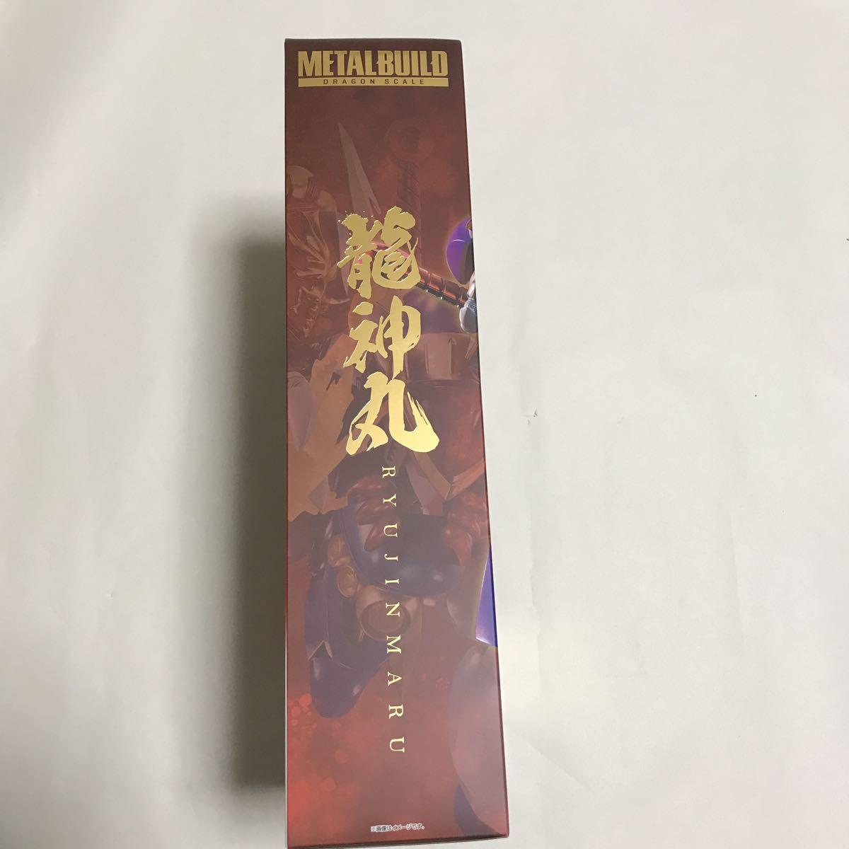 METAL BUILD DRAGON SCALE 龍神丸 (新品・未開封) 送料無料 1円スタート 魔神英雄伝ワタル_画像6