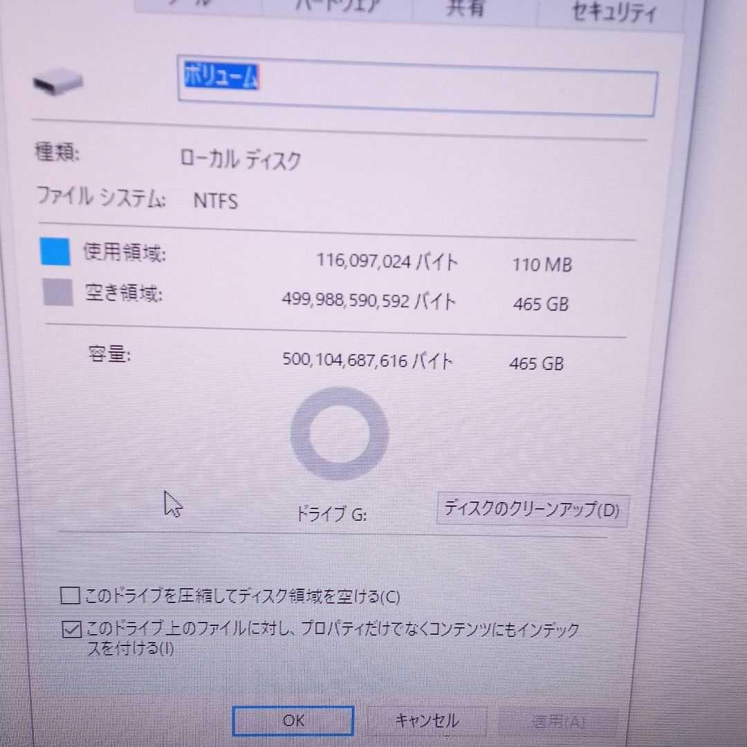 USB2.0ポータブルHDD500GB 東芝製HDD