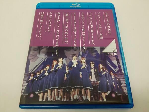 乃木坂46 1ST YEAR BIRTHDAY LIVE 2013.2.22 MAKUHARI MESSE(Blu