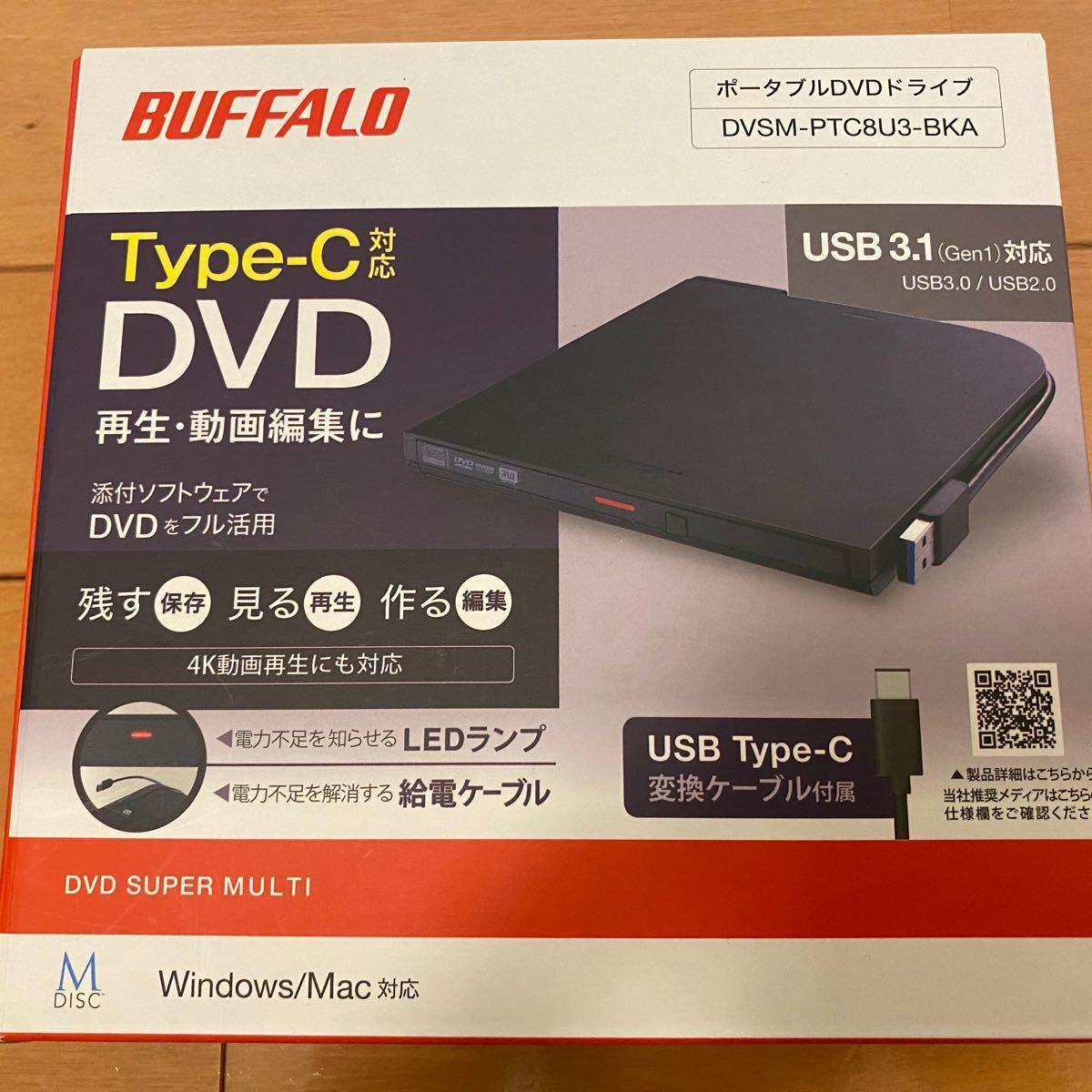 ポータブルDVDドライブ バッファロー Buffalo