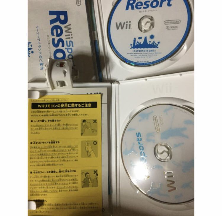 Wii スポーツリゾート、スポーツ、Wii モーションプラスWii Sports Resort Wii