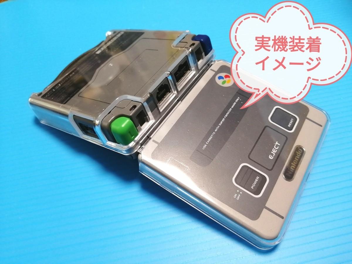 NINTENDO ゲームボーイアドバンスSP 専用クリスタルハードカバー & GBASP用3.5mmイヤホンジャック接続コネクター