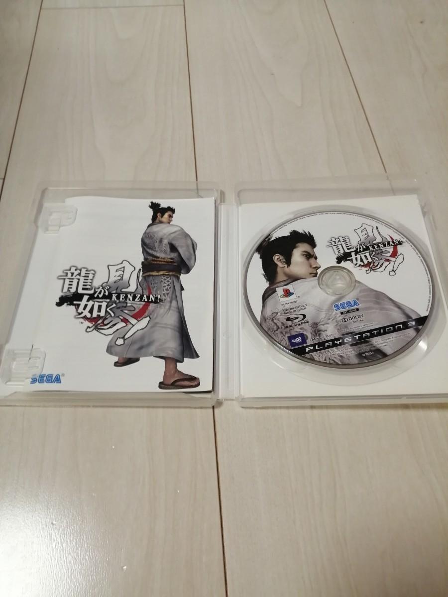 龍が如く見参 PS3 PlayStation3 the Best